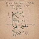 Светлана Караваева фотография #44