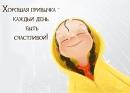 Фотоальбом Татьяны Корчагиной