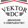 VektorDC - детейлинг центр в  г. Подольск