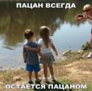 Личный фотоальбом Алексея Чучалина