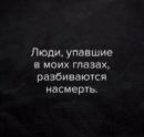 Фотоальбом Александры Биченовой