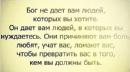 Абдюшев Фаррух      6