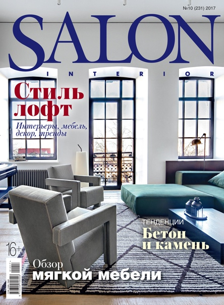 SALON-interior | паблик
