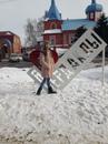 Персональный фотоальбом Варвары Исаевой