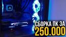Баранов Анатолий | Санкт-Петербург | 33