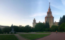 Цыгипало Максим   Москва   47