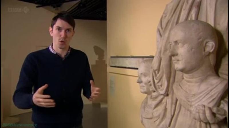 BBC Сокровища Древнего Рима Без прикрас 1 серия