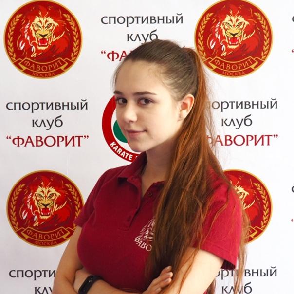 спортивный клуб фаворит москва