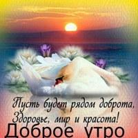 Фотография анкеты Олега Маркова ВКонтакте