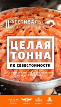 Ирина Леоненко фото №30