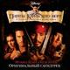 Пираты Карибского Моря OST - OST