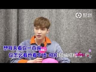 190105 ZHANG YIXING 张艺兴 — Tencent Video Doki 撩爱豆 Interview