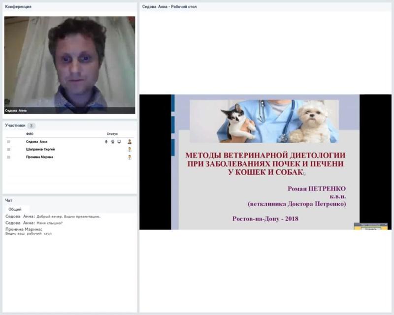 Методы ветеринарной диетологии при заболеваниях почек и печени собак и кошек