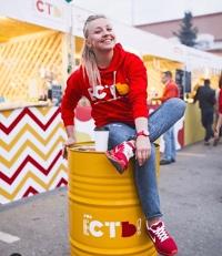 Ирина Леоненко фото №18