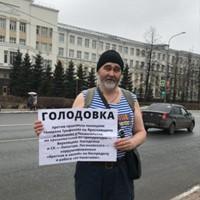 АлександрИевлев