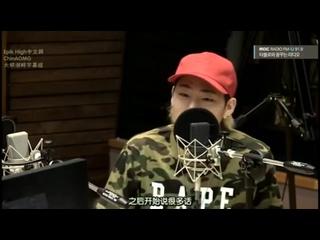 150709 Tablo's Dreaming radio — Show Me the Radio (Jay Park, Loco, Zico и Paloalto) [中字]