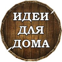 СтроюСам