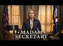Государственный секретарь / Madam Secretary 5 сезон 9 серия
