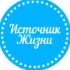 ГЛИНА Пищевая Белая Каолин ДЕТОКС Программа