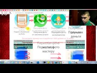 Бесплатный курс Деньги из Avito https://mymagazinonline.ru/