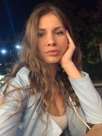 Настя Квит