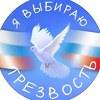 Медицинский центр доктора Александрова Net-Alko