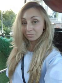 Жанна Фрольцова фото №2