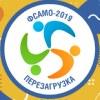 ФСАМО | Форум студенческого актива МО