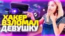 Боробов Егор   Курган   40