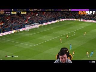 Типичная FIFA | [Best Twitch Clips]