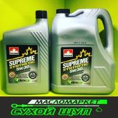 Petro Canada SUPREME SYNTHETIC 5W-30