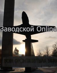 Клиент взял в банке кредит 12000 рублей на год под 13