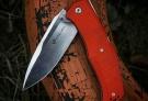 Обмен ножами
