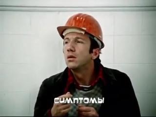 Коронавирус в советских комедиях. Приколы на каран(360P).mp4