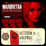 UGLYBOY, Hotzzen - Малолетка