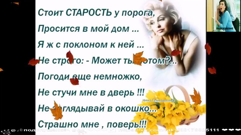 ВОЗРАСТ  ОН ДЛЯ СЧАСТЬЯ НЕ ПОМЕХА!!!