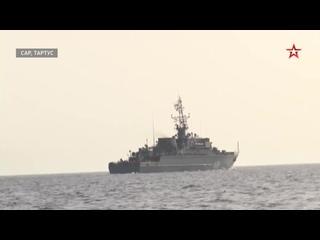 На базе Тартус прошли совместные учения ВМС Сирии и ВМФ РФ