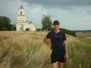 Фотоальбом Ильи Лызлова