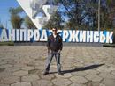 Фотоальбом Максима Радченко