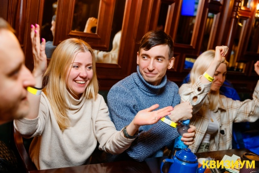 «10.01.21 (Lion's Head Pub)» фото номер 134