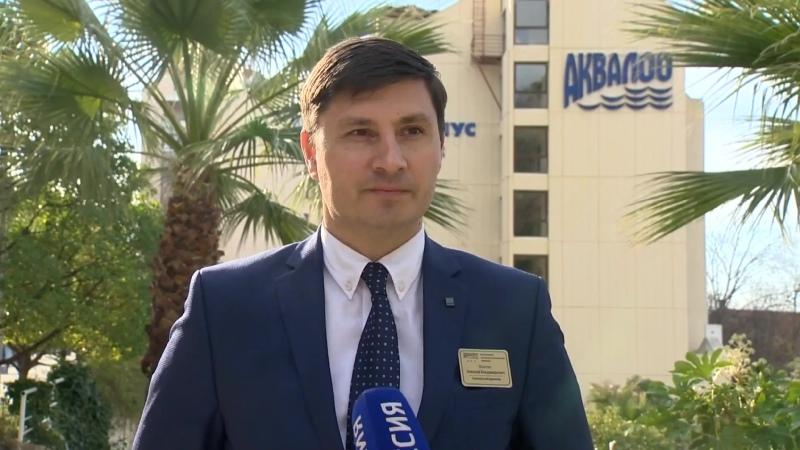 PGS Hotels Aqualoo Soshi Russia