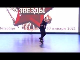 Соревнования Алексеева Ирина 1 место