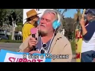 Обычное путешествие русского студента