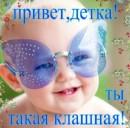 Персональный фотоальбом Елены Кулаковской