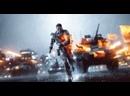 Battlefield 4 Ор выше гор!
