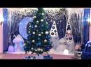 Новогоднее оформление детского сада «Брусничка». Покровск, Якутия. Декабрь 2020