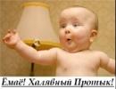 Фотоальбом Дениса Астахова