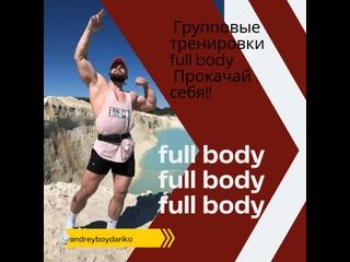 Video by Фитнес-клуб Фитзон (Fit Zone)