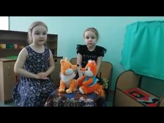 Протасовы Полина и Ксюша, 6 лет. Е. Чарушин