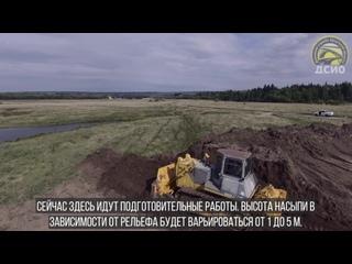 К строительству дамбы приступили в с. Бирюса Тайшетского района